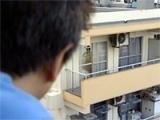 Creepy Japanese Stalker Spies On Hot Teen Neighbor